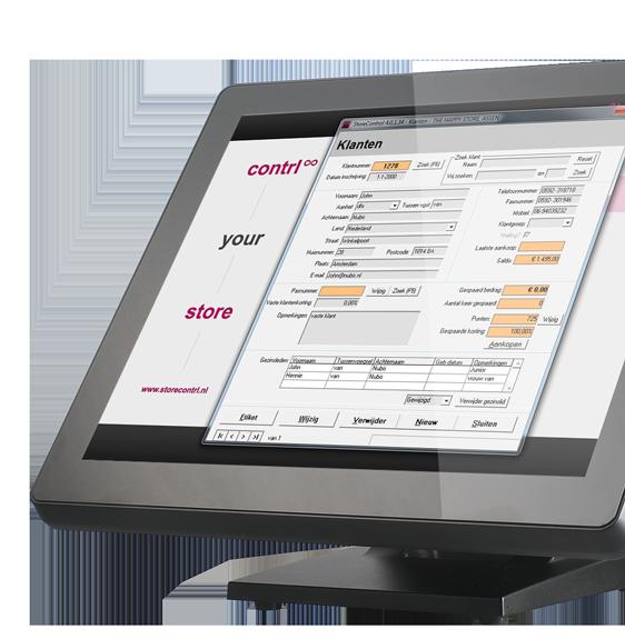 StoreContrl Classic klantenbeheer scherm voor winkelautomatisering